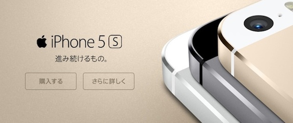 NTT DoCoMo is off to a rough start with  iPhone sales.