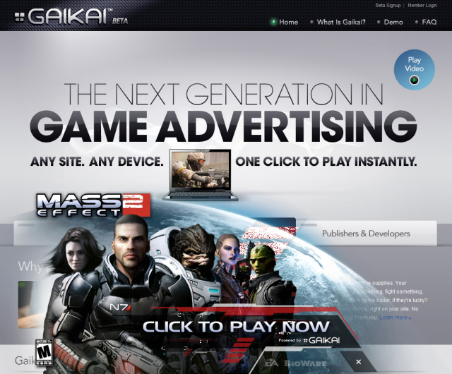 Gaikai offers streamed game trials, including Electronic Arts' Mass Effect 2.