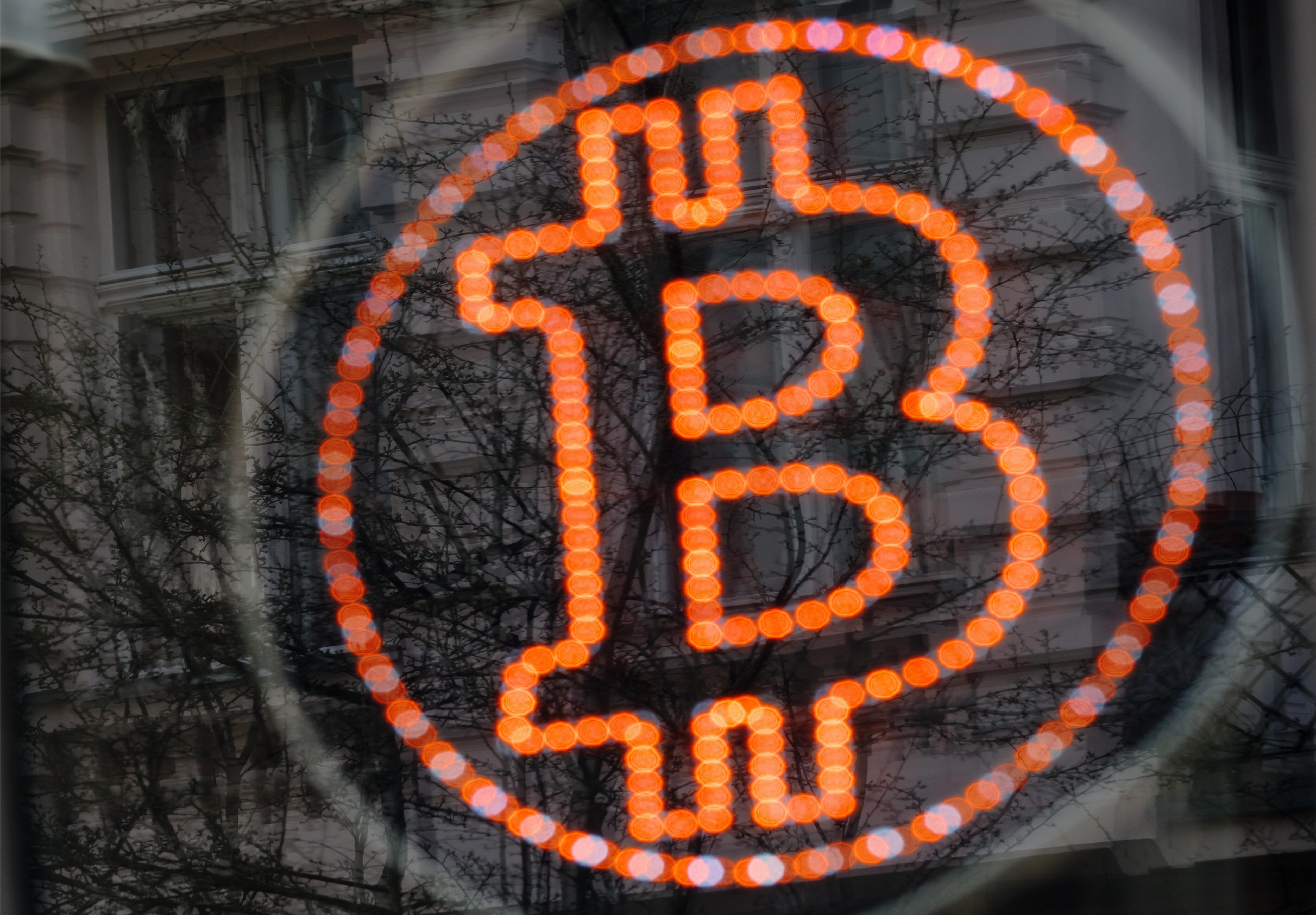 <p>Square wants to play a bigger role in the Bitcoin cryptocurrency.</p>