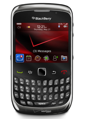 The BlackBerry universe looks to be expanding beyond smartphones. RIM could unveil a companion tablet next week.