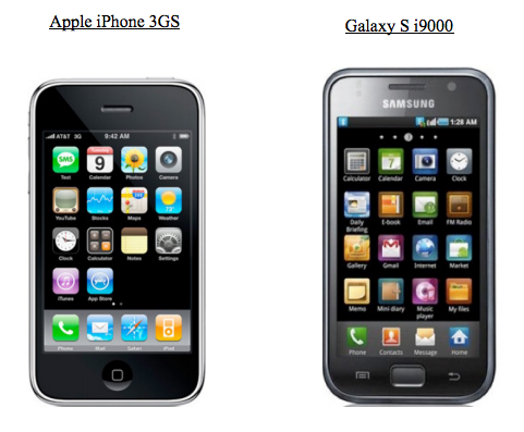 An example from Apple's lawsuit against Samsung last year.