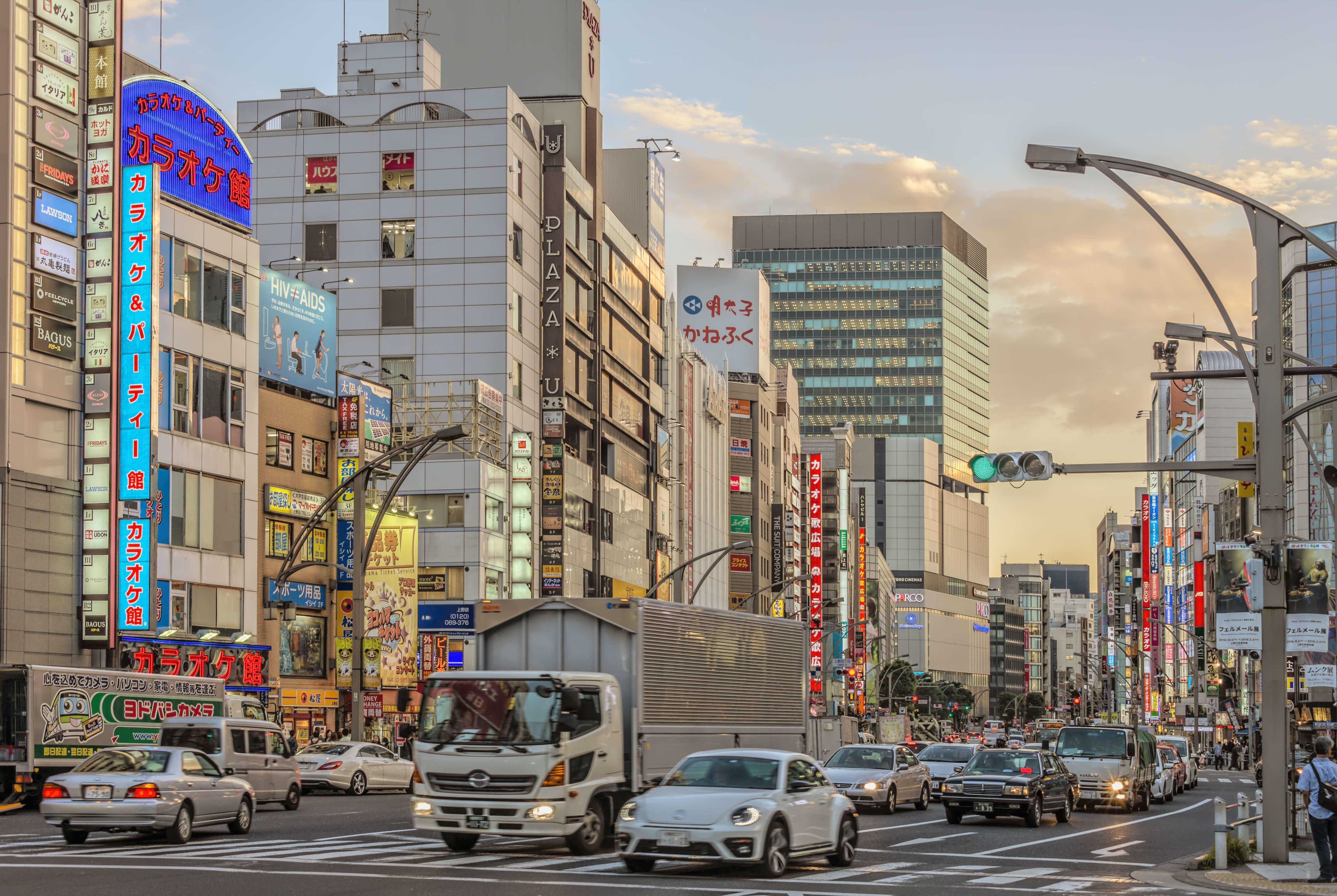 Cityscape at Ueno Business District at dawn
