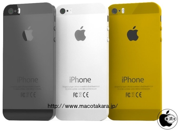 iPhone 5S with rumored gold color option, according to Japanese-language site Macotakara.  Notice the dual-LED flash, compared to the single flash on the iPhone 5.