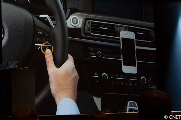 Apple's Eyes-Free vehicle integration button for Siri.