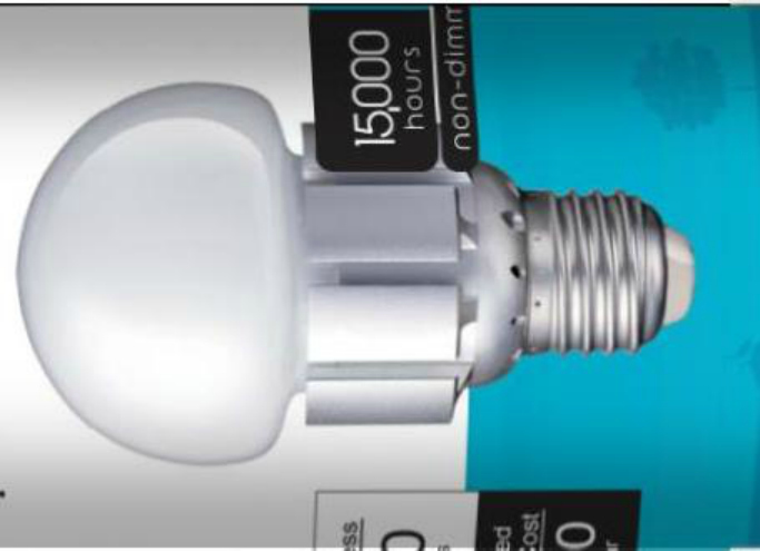 The no-frills Pharox 200 Blu from Lemnis Lighting, priced at $4.95, is designed to tempt consumers to try out LED lighting.