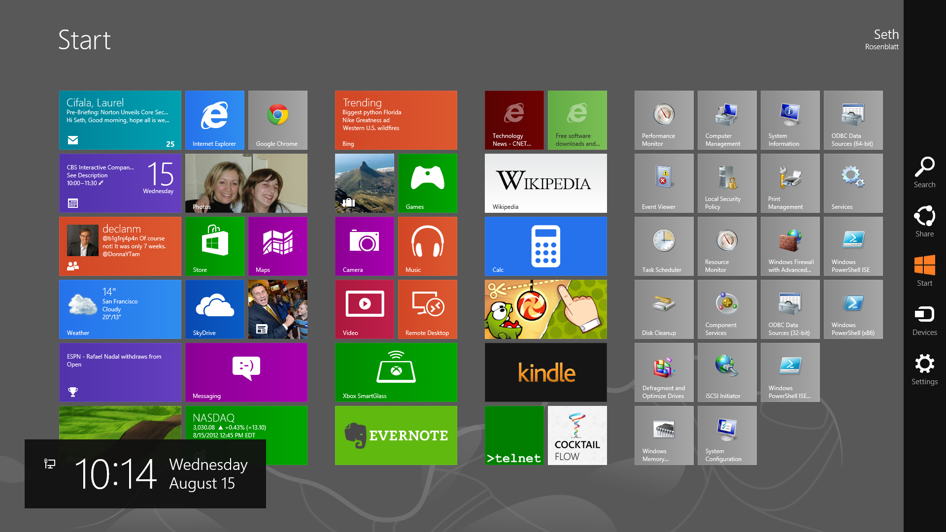 Windows_8_RTM_2_Charms.png