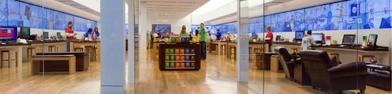 A Microsoft Store.   It looks a lot like An Apple Store but that's not a bad thing.