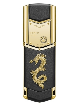The Year of the Dragon phone from Vertu.