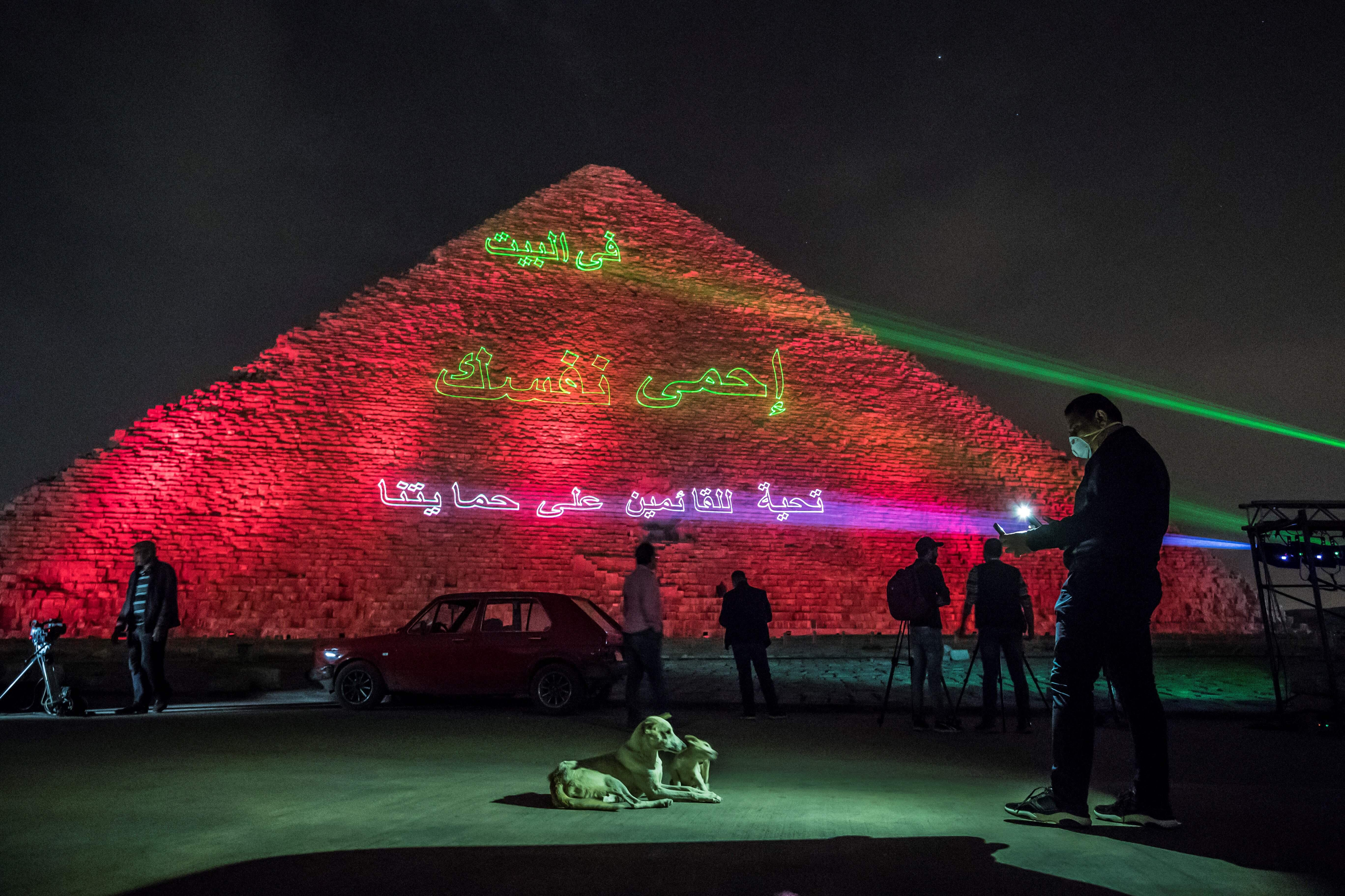 Great Pyramid sends a message