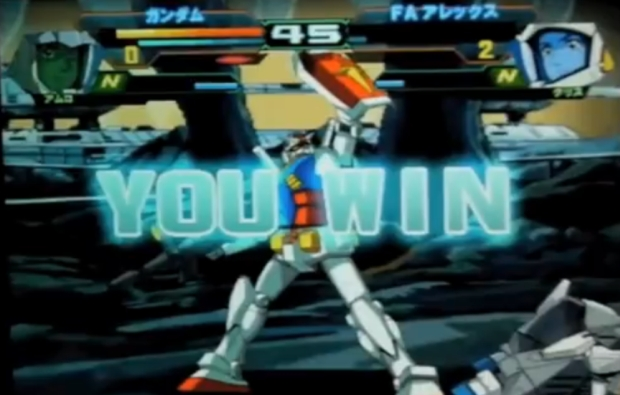 Mobile Suit: Gundam games on iOS devices? That's enough to make me want to switch platforms!