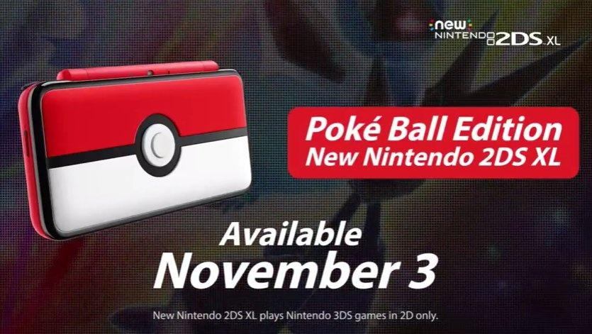 nintendo-2ds-xl-poke-ball-edition-pokemon3