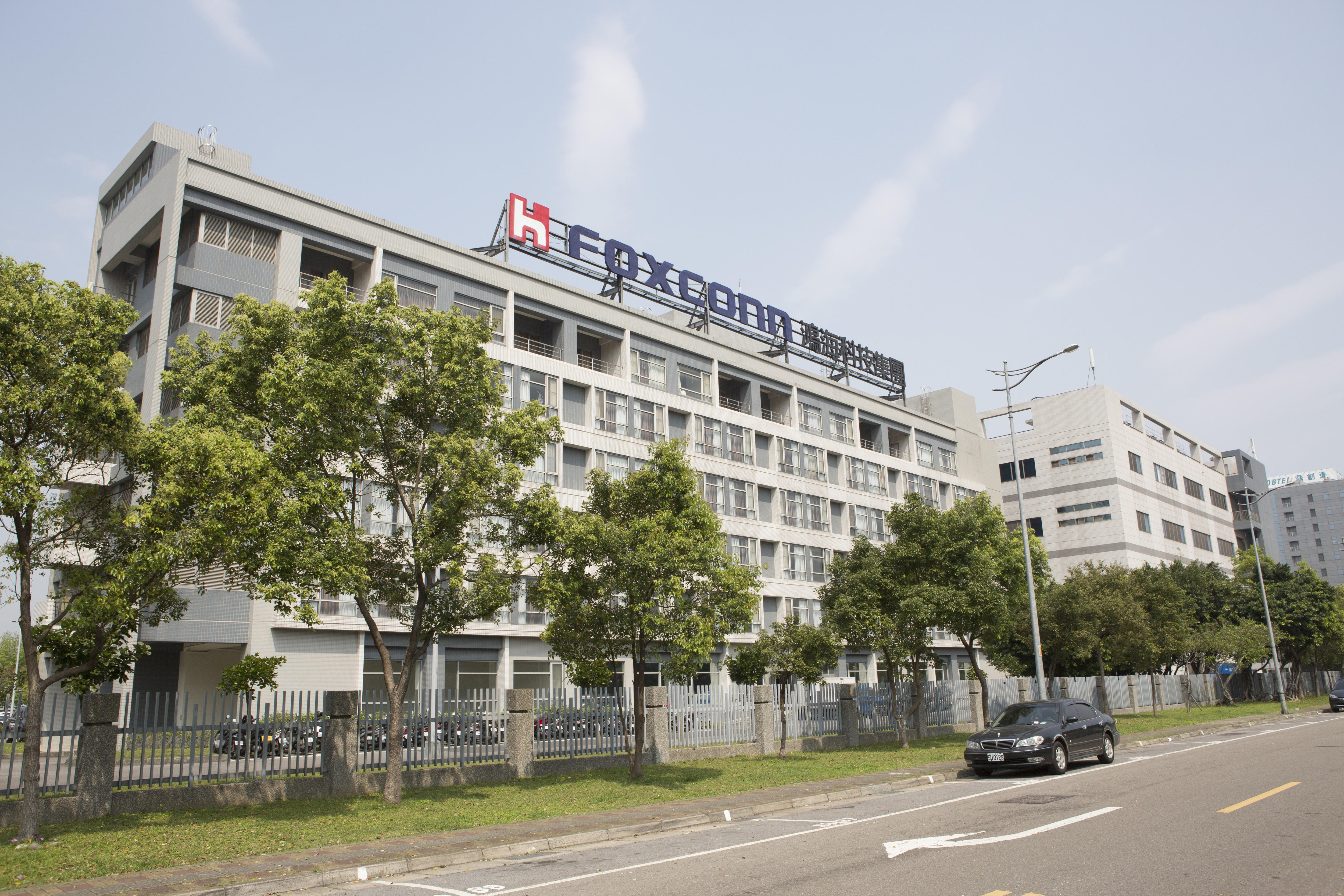 The headquarters of Foxconn (Hon Hai Precision Industry Co