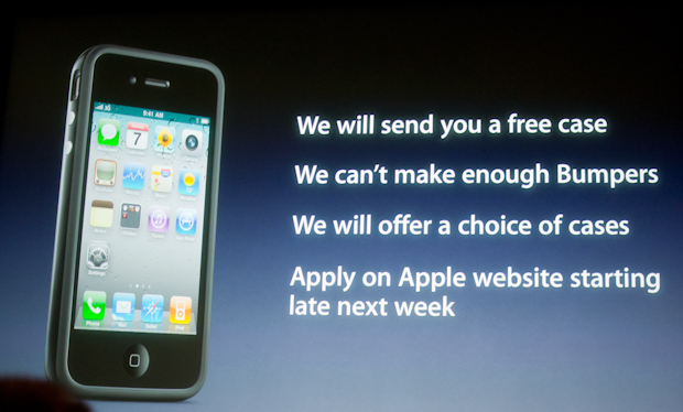 Apple will end the free iPhone 4 case program it started in July for most customers by September 30.