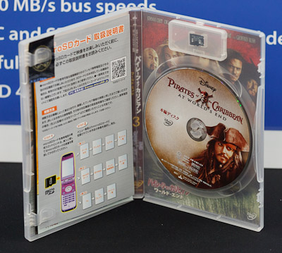 In Japan, movies can be purchased on microSD cards as well as DVD. The cards let people watch movies on mobile phones.