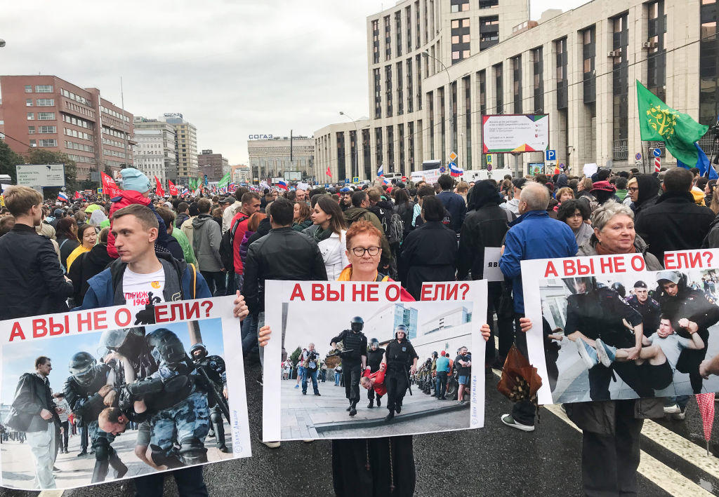 Demonstrations in Moscow