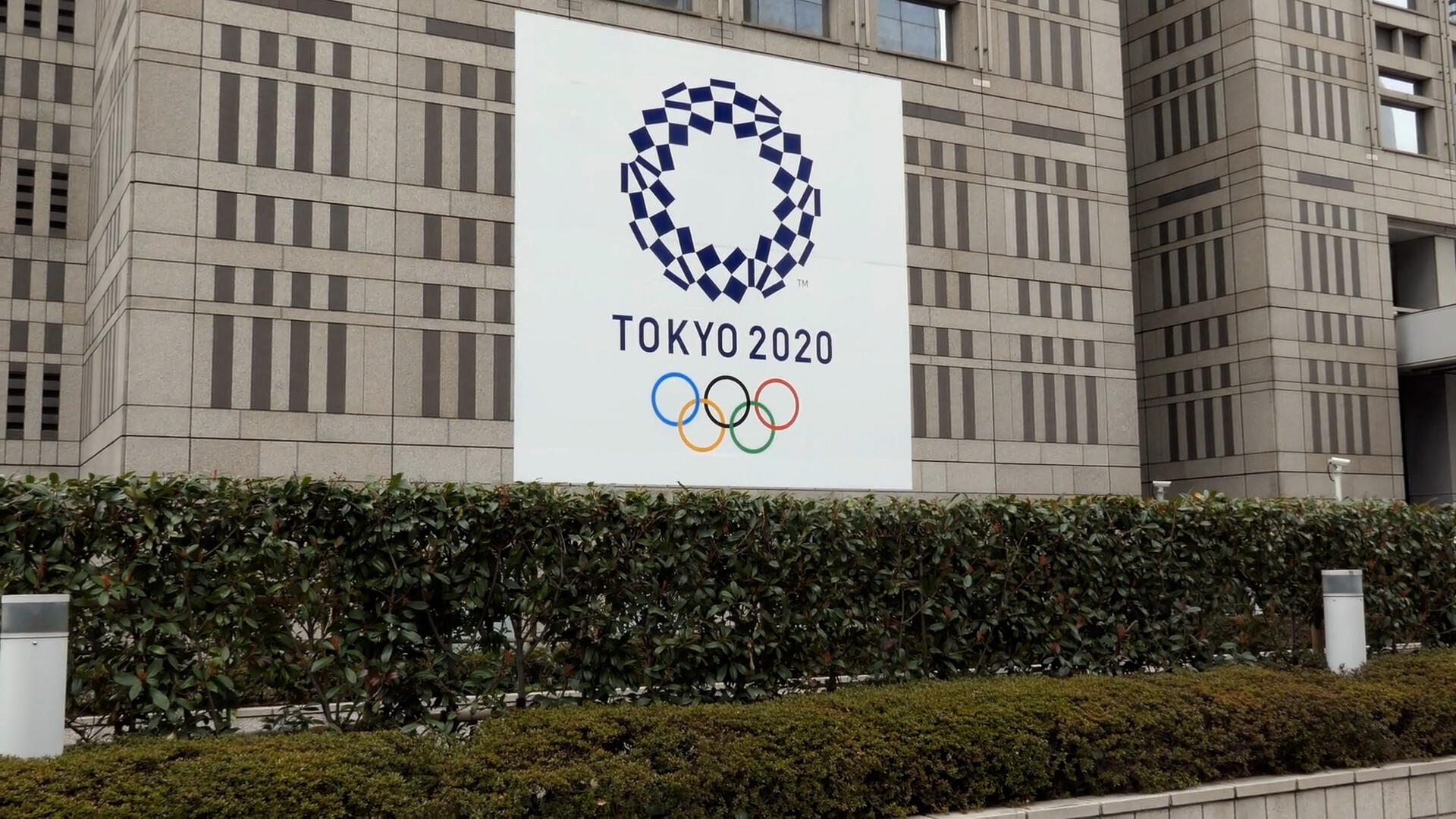 Video: The Tokyo Olympics begin, Moderna vaccine approved for younger Europeans