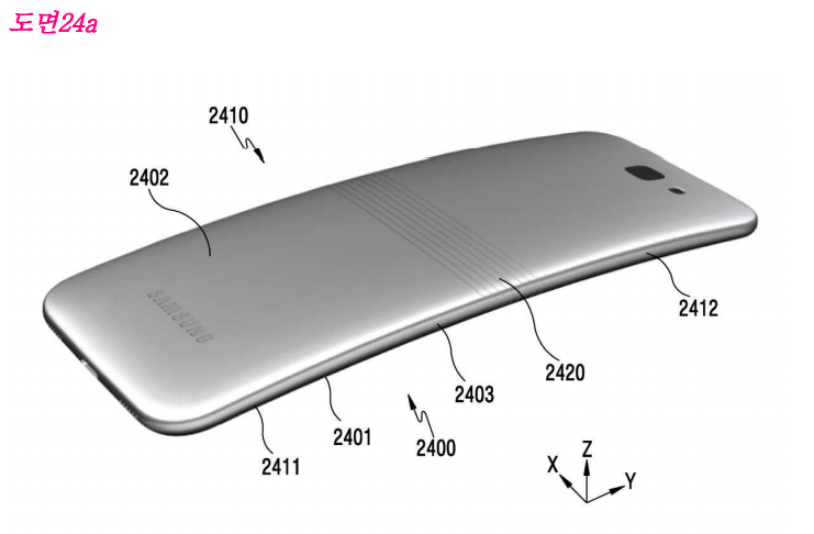 samsung-galaxy-foldable-color-bent.png
