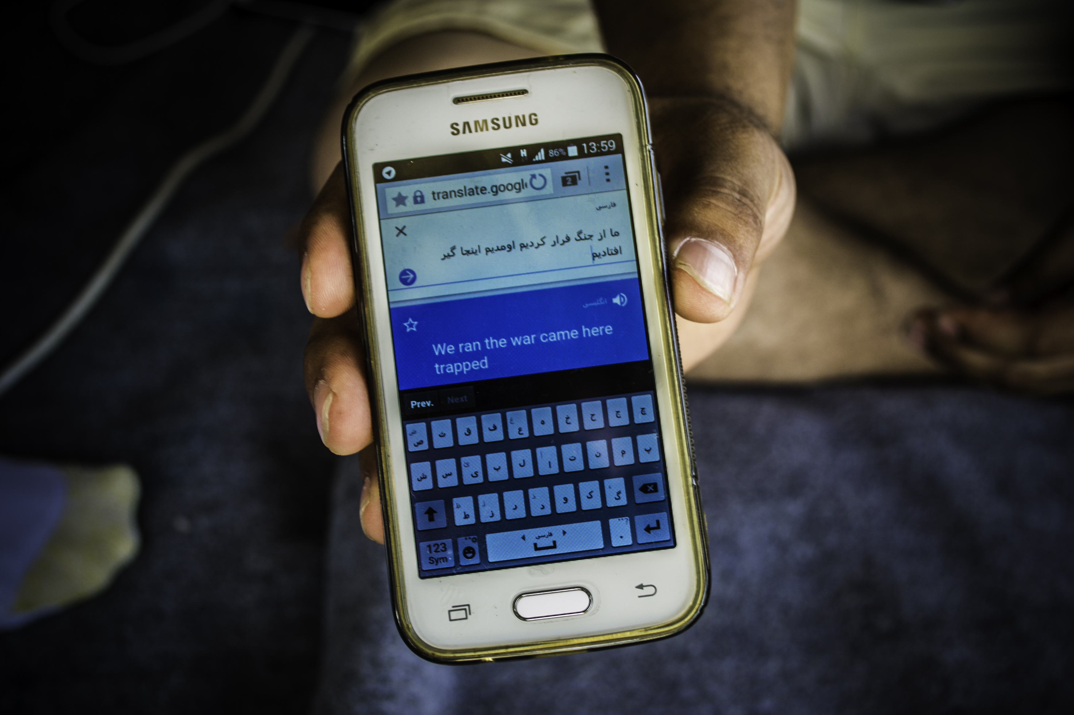 A migrant living in an official government camp near Thessaloniki, Greece, opens Google Translate and taps out a few haunting words.