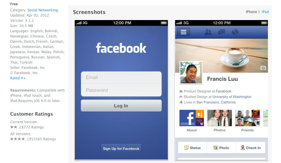 Image: Facebook's iOS app fluctuates between bad and worse, depending on the update.