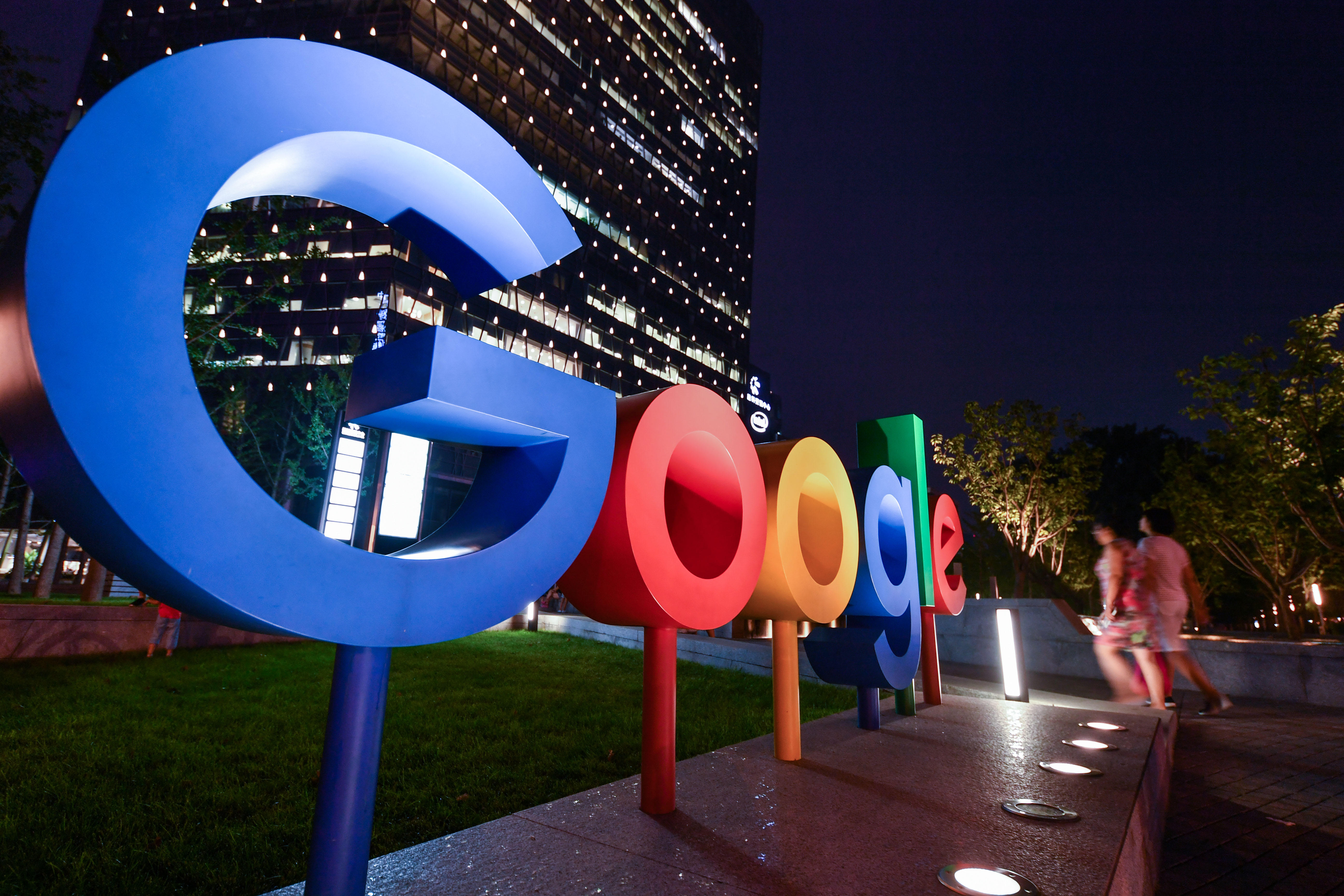 Google To Offer Cloud Services In Mainland China