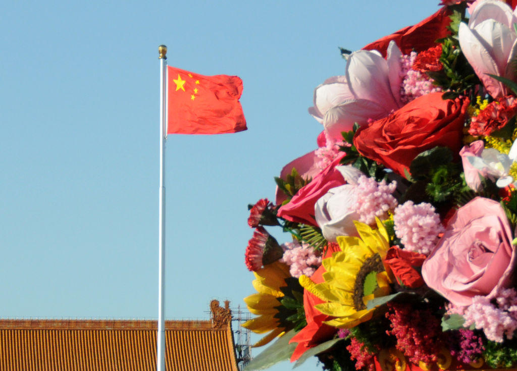 Tiananmen Square Prepares For China's National Day