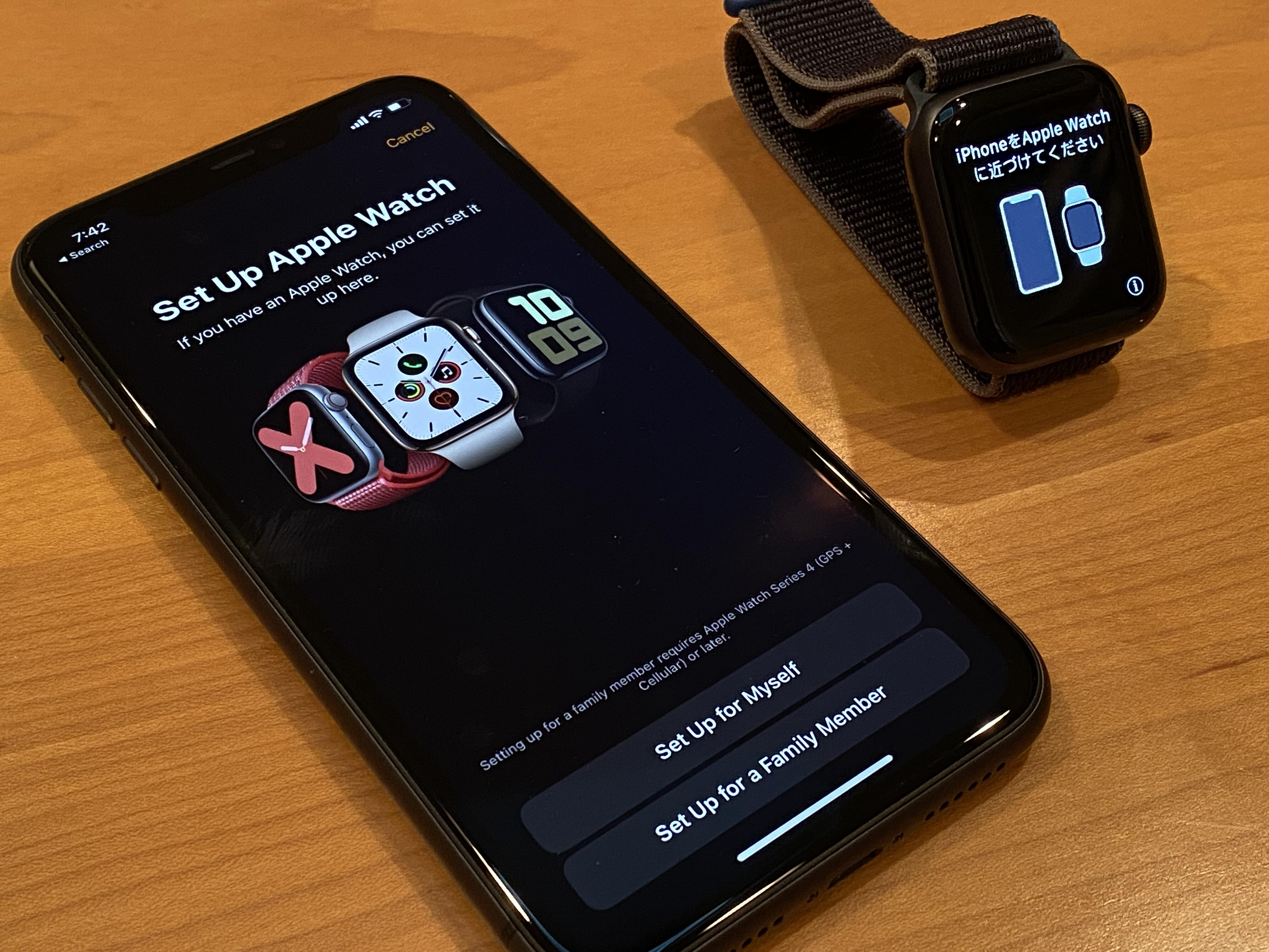 <p>Setting up an Apple Watch for a kid isn't that bad, but you need a cellular watch and cellular plan.</p>