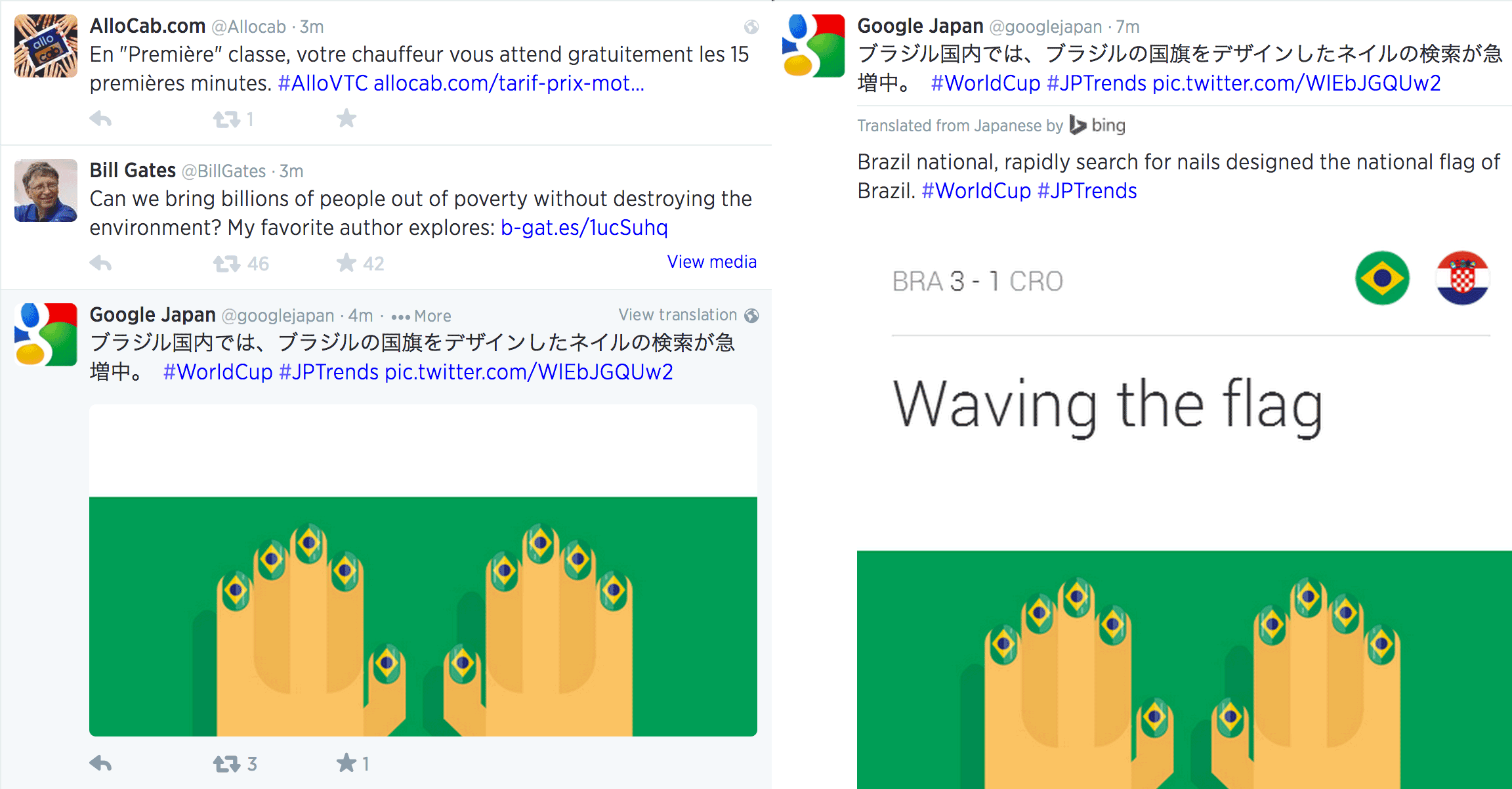 Twitter now shows a translation option on Twitter.com's timeline view. Clicking it expands the tweet with a Bing-translated version.