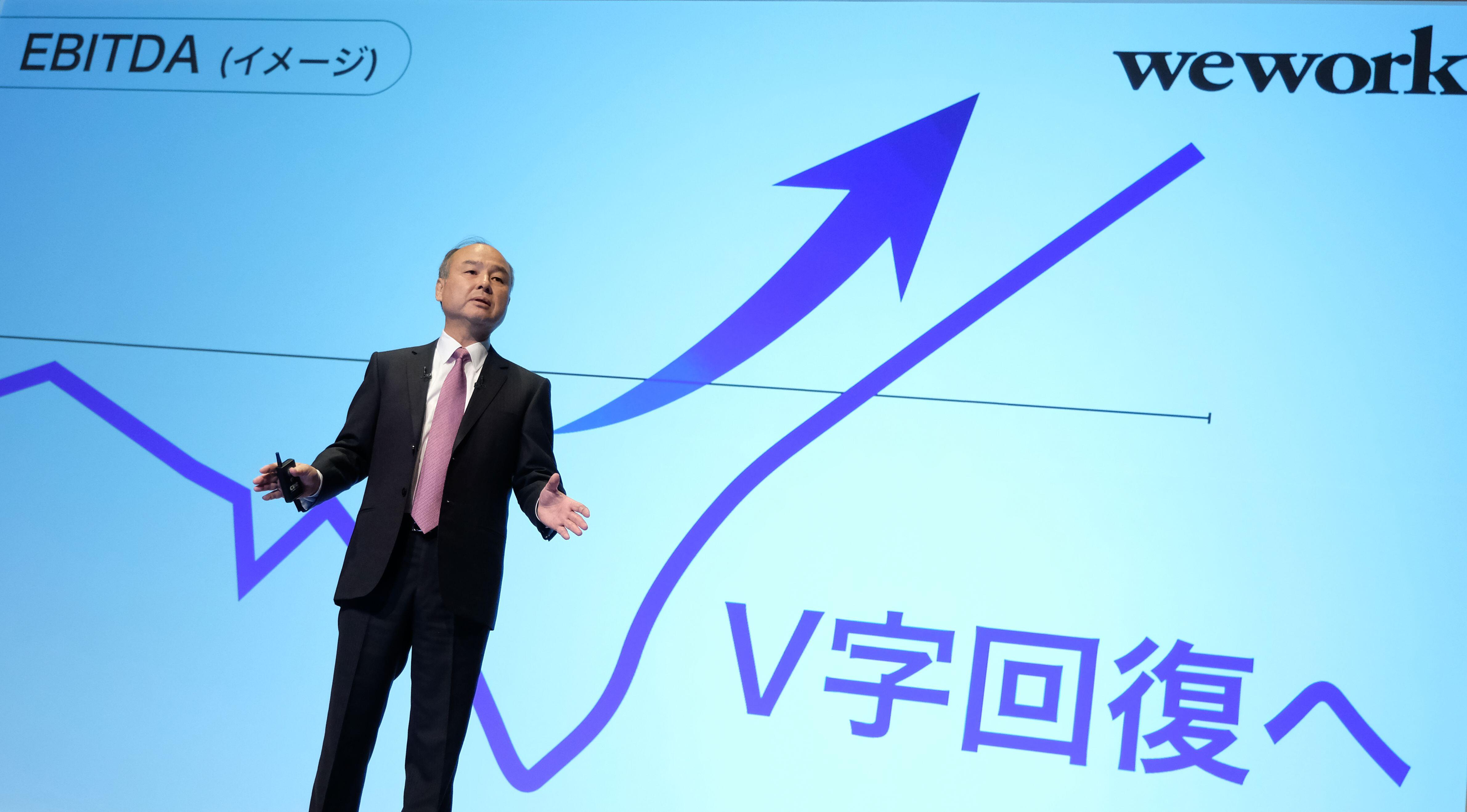 SoftBank boss Masayoshi Son