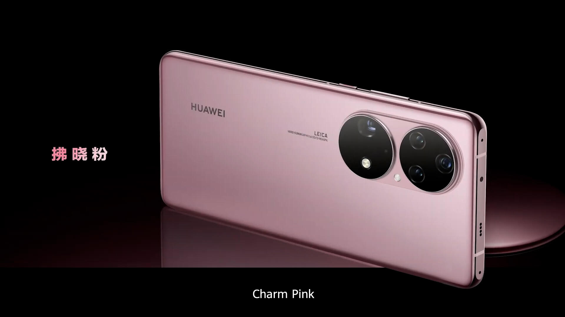 Video: Huawei unveils P50 series phone