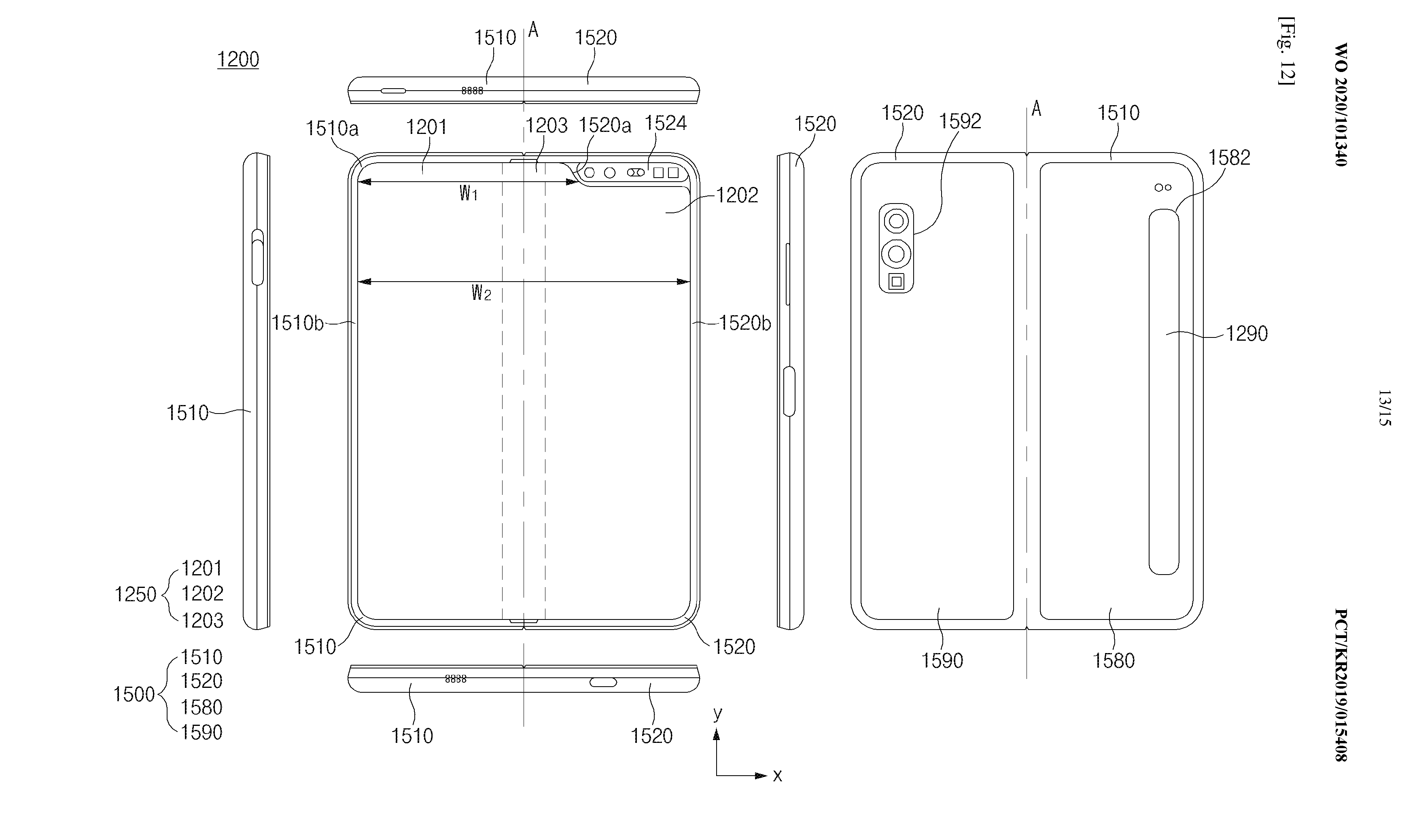 samsung-waterproof-fold-patent-wipo.png