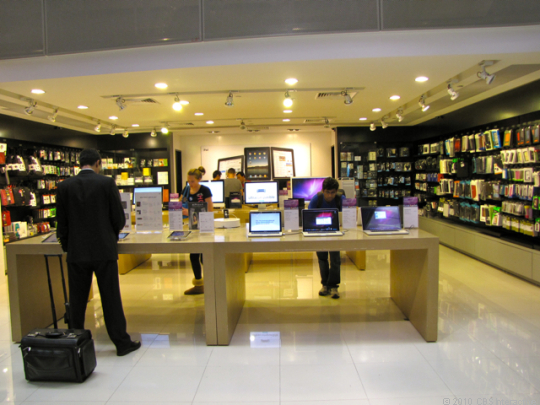 Apple's customer experience is tops, according to a new study.