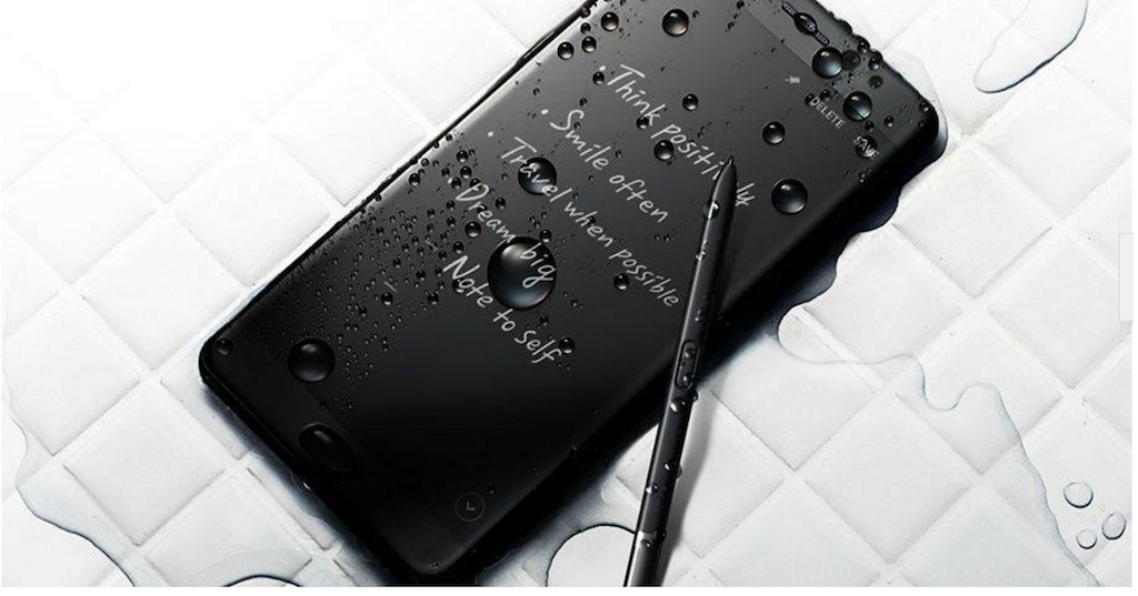 galaxy-note-7-without-samsung-logo-3.png