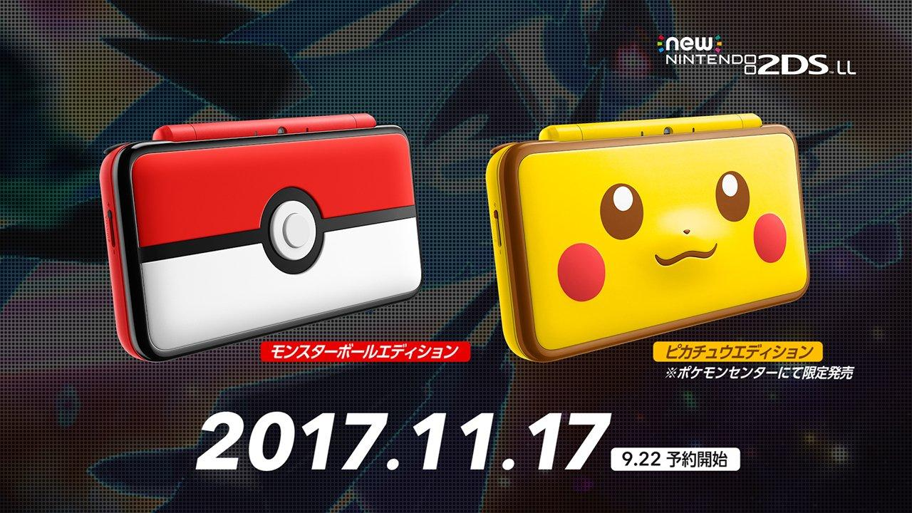 Pikachu 2DS LL Japan