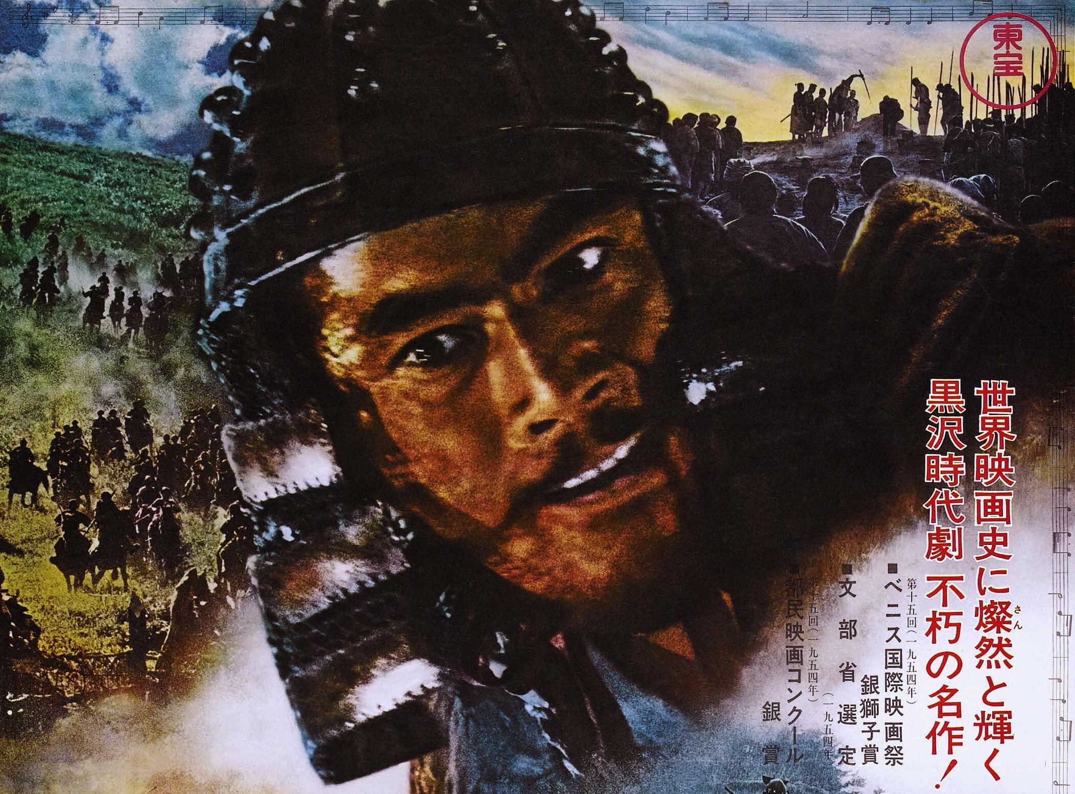 <p>Akira Kurasawa's Seven Samurai, which partly inspired Star Wars, which inspired Zack Snyder's Rebel Moon (which also sounds a lot like it was inspired by Seven Samurai).</p>
