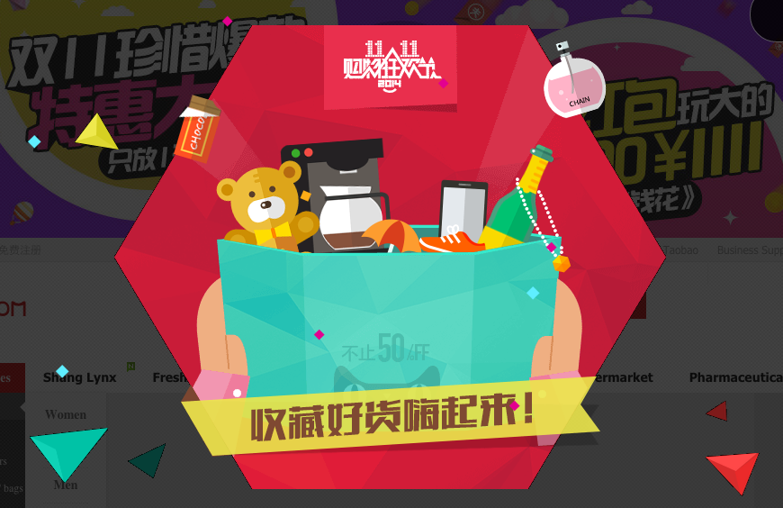 tmall-singles-day.png