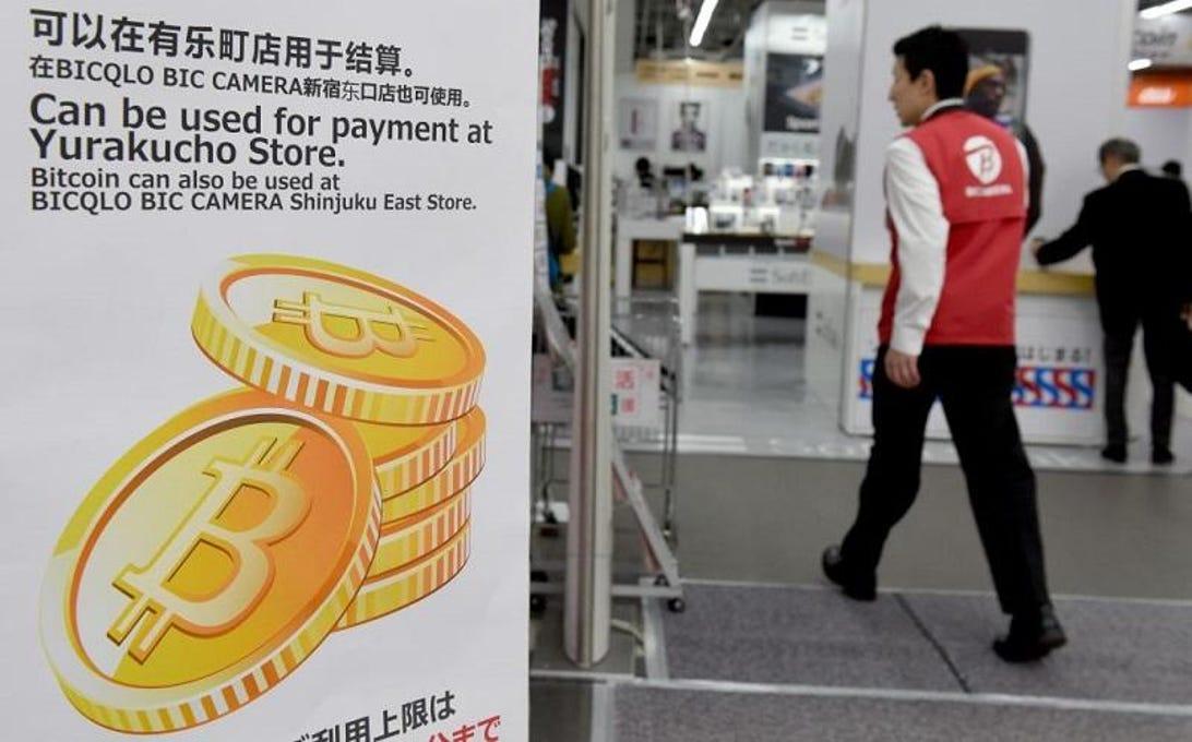 bitcoin_japan