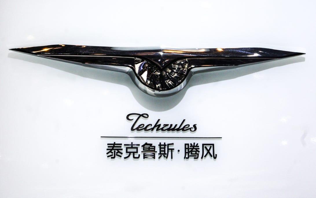 Techrules Turbine-Recharging Electric Vehicle