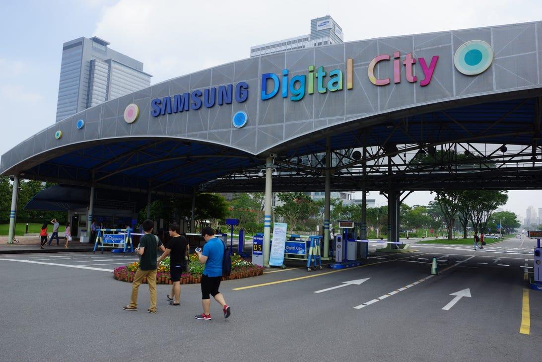 Samsung_Digital_City_sign.jpg