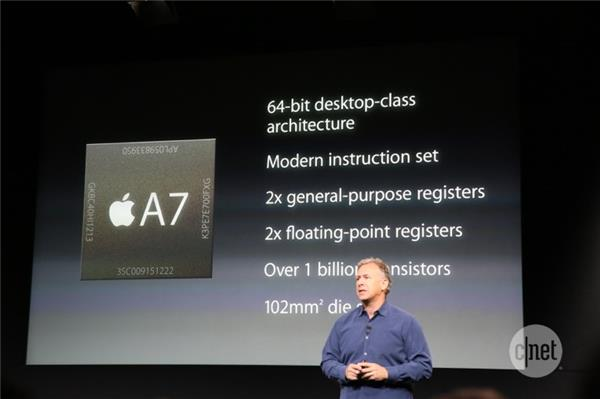 Apple marketing chief Phil Schiller touts the advantages of the A7 processor used in the iPhone 5S.