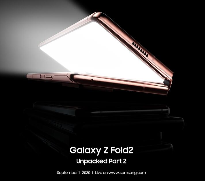 More Galaxy Z Fold 2 info is officially coming at another Samsung Unpacked on Sept. 1