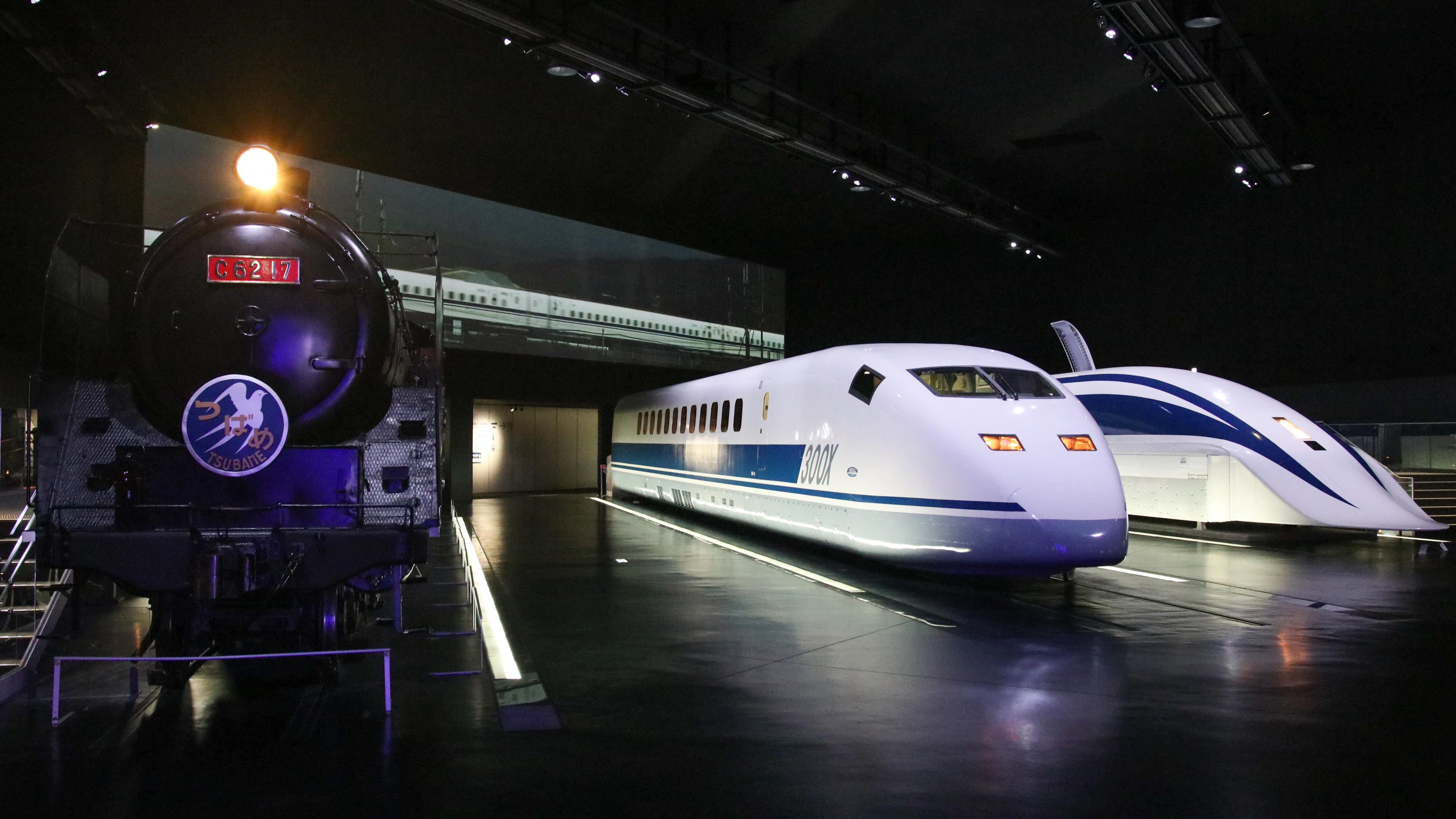 scmaglev-and-railway-park-11-of-52