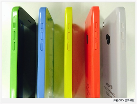 The ioPhone5: Swap out one letter and you have the iPhone 5C. And it looks like one too.