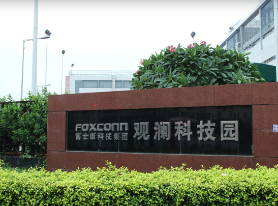 Foxconn operates factories in several Chinese cities, including two campuses in Shenzhen. This is the gate of one of the Shenzhen factories.