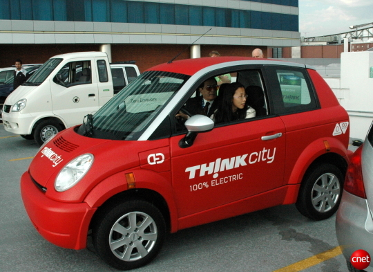 Think City coming to U.S. cities