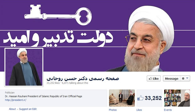 Iranian President Hassan Rouhani's Facebook page.