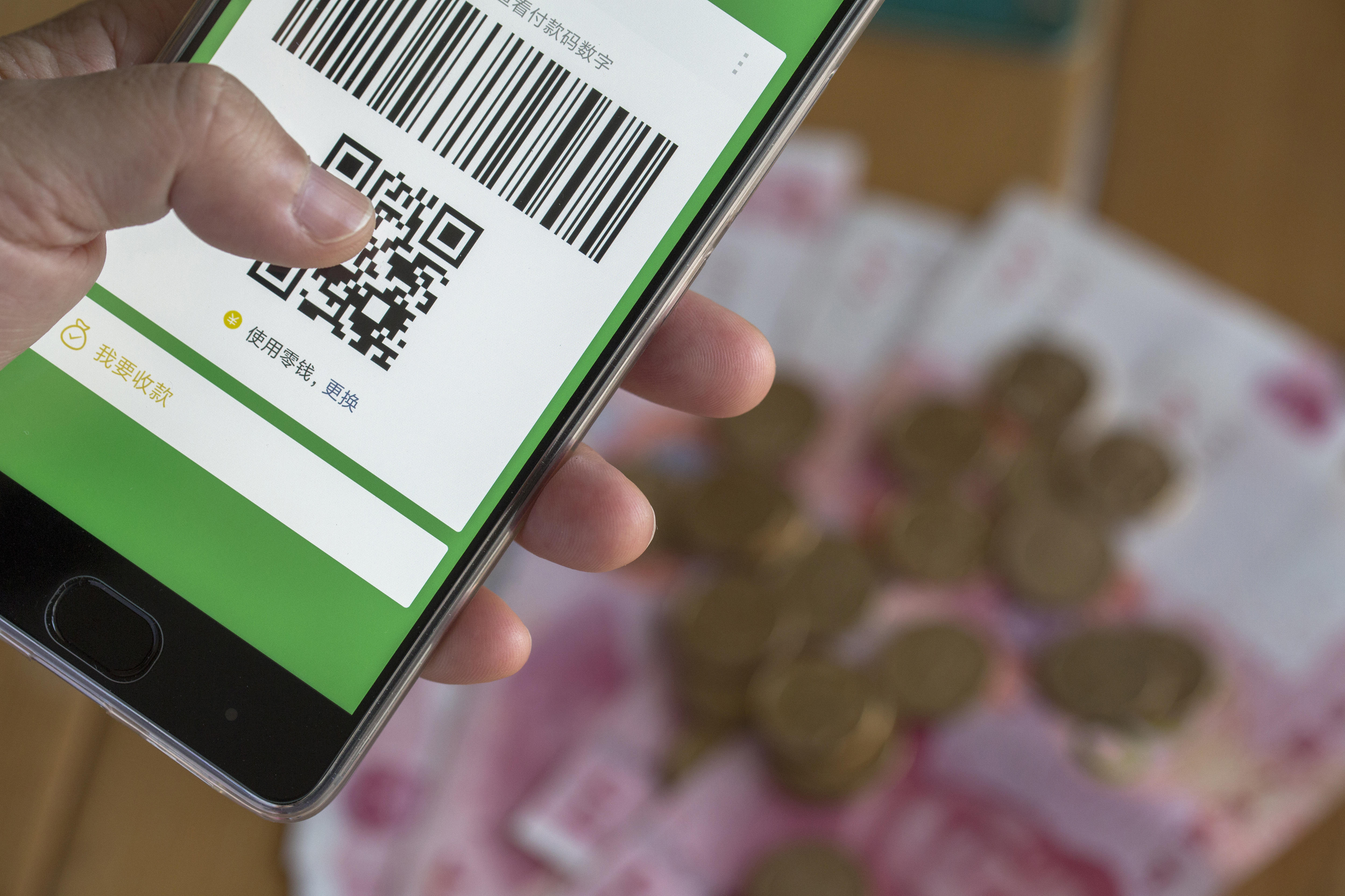 WeChat payment on mobile phone, arranged for photography.