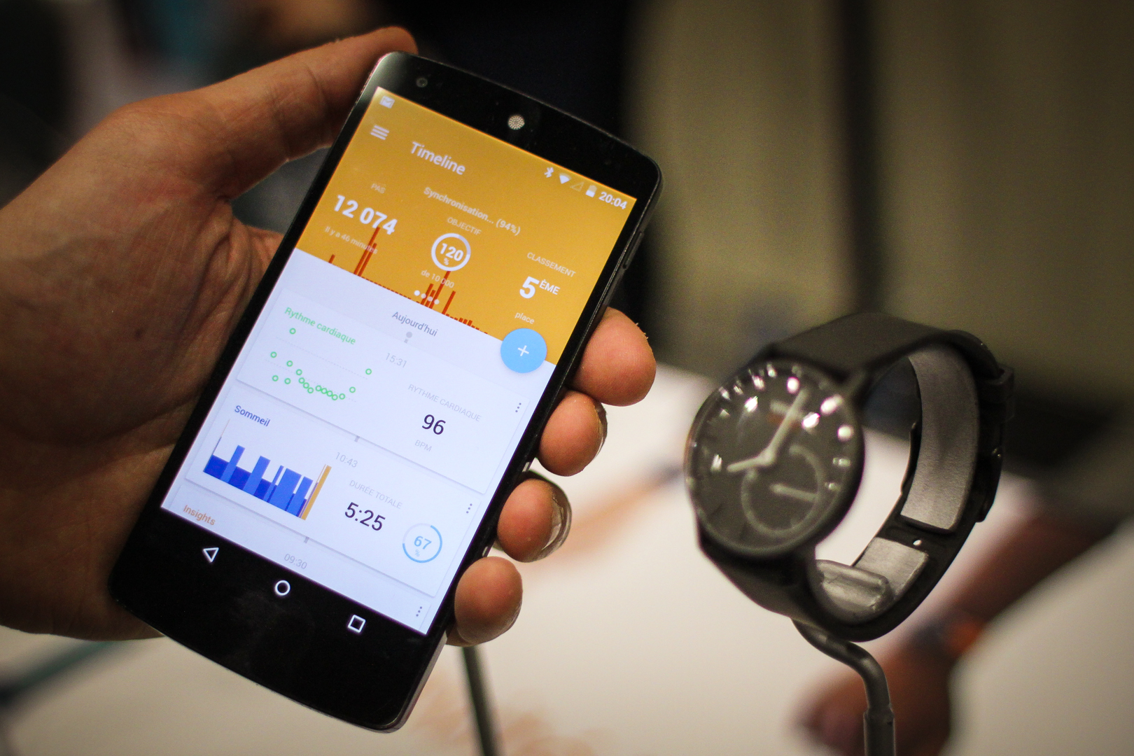 withings-activite-for-android-1.jpg
