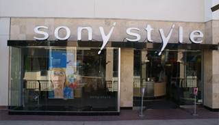 SonyStyle retail location
